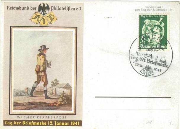Каталог открыток германии 98