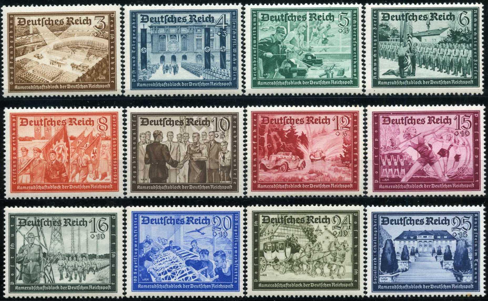 Сколько марок нужно на открытку в германию 90