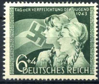 Марки германии 1933 1945 фото находки монет