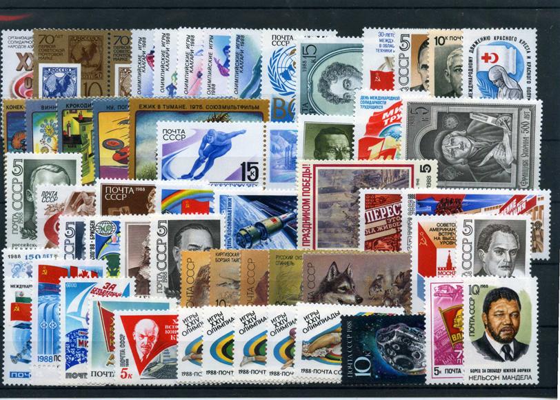 Как узнать цену марки
